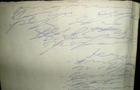 Тайны врачебного почерка
