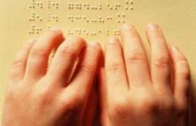 Уникальные способности слепых