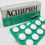 Аспирин может замедлить старение мозга