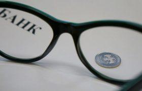 Высокий IQ «очкариков» научно подтвержден