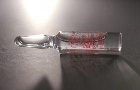 Доступное лекарство спасет от смертельных кровоизлияний в мозг